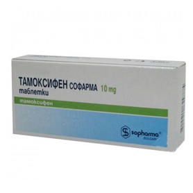 Tamoxien 10mg (Tamoxifen) [10 tablets/strip]